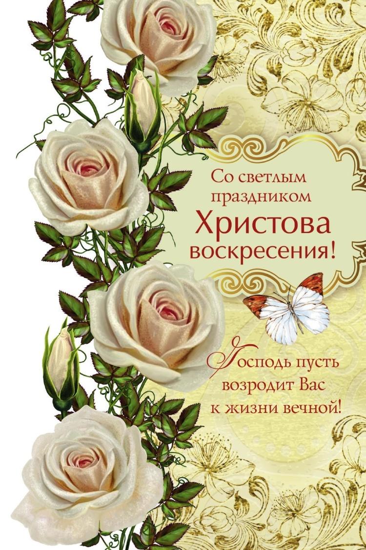открытки с праздником благословения этого она