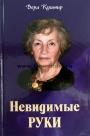 https://gracetime.ru/