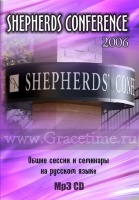 SHEPHERDS CONFERENCE 2006