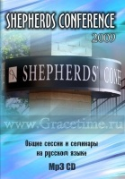 SHEPHERDS CONFERENCE 2009