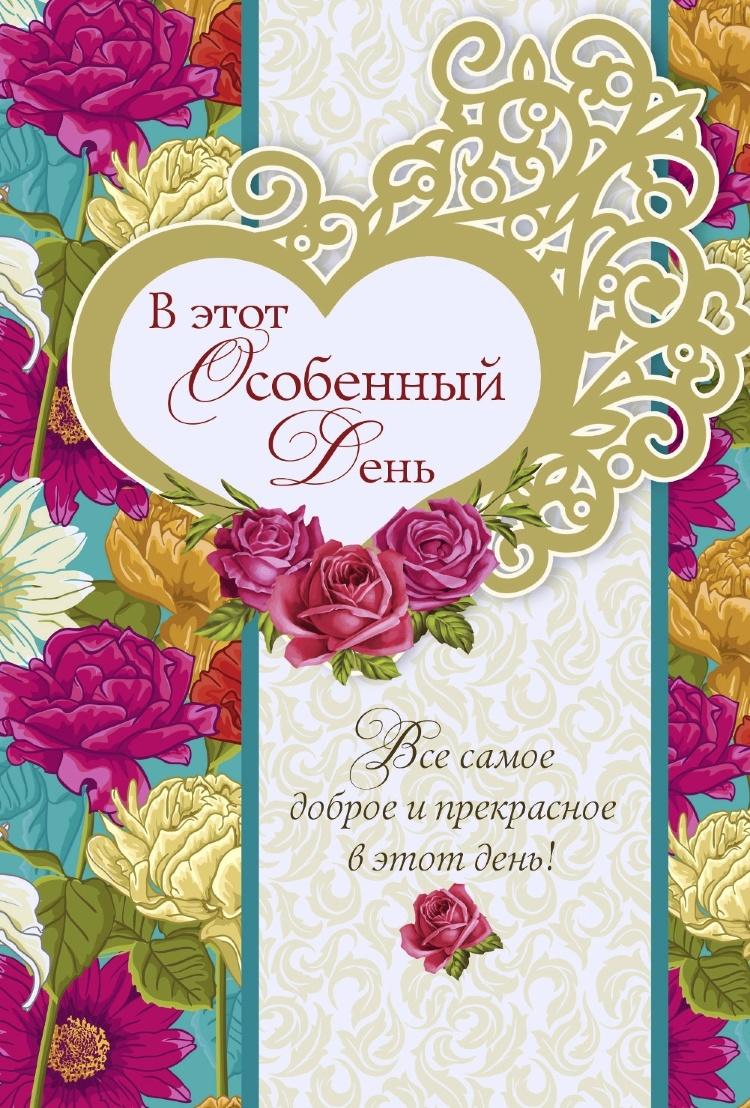 Поздравления бабушке с днем рождения христианские