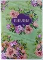 БИБЛИЯ 055 Салатовая, цветы, парал. места, закладка, азбуковник /145x205/
