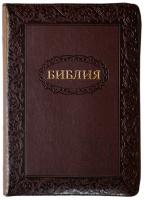 БИБЛИЯ 075 ZTI Вишня, рамка, тиснение, дивный срез, индексы, молния, заполнение /180х250/
